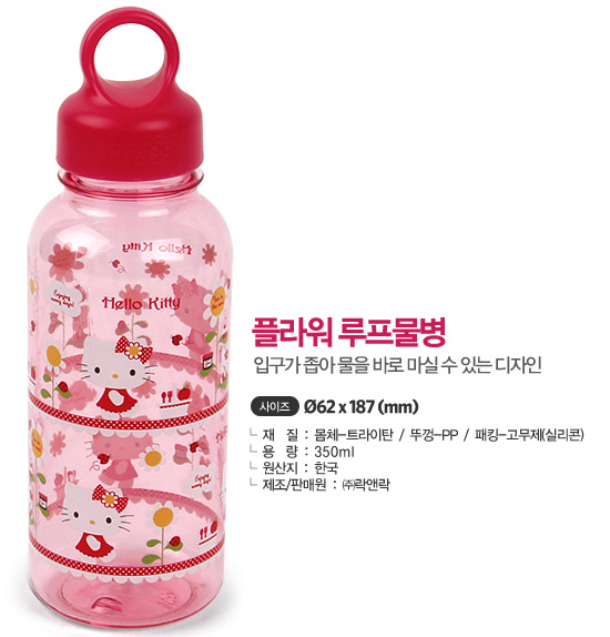 LOCK&LOCK LO-LKT623F 350 ml